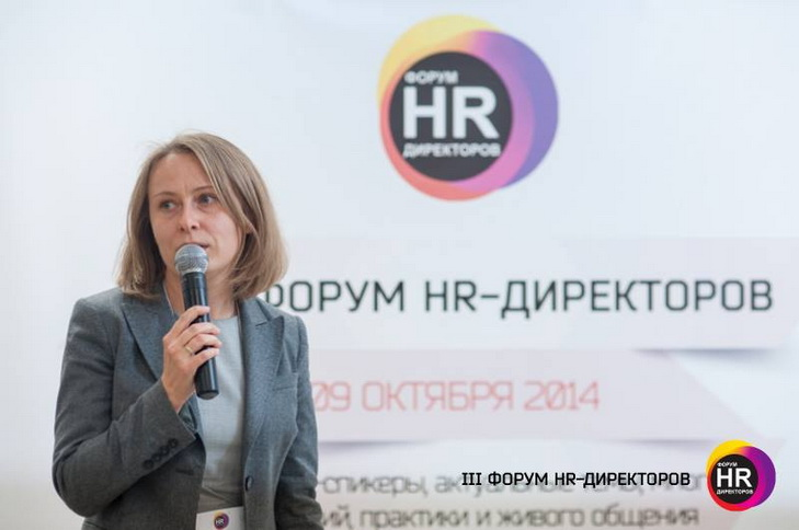 Ирина Илейко, HR Business Partner - JSC «Bank «Finance and Credit»